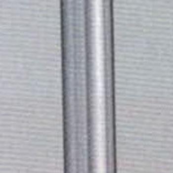 Elément droit 100cm 130/200 inox